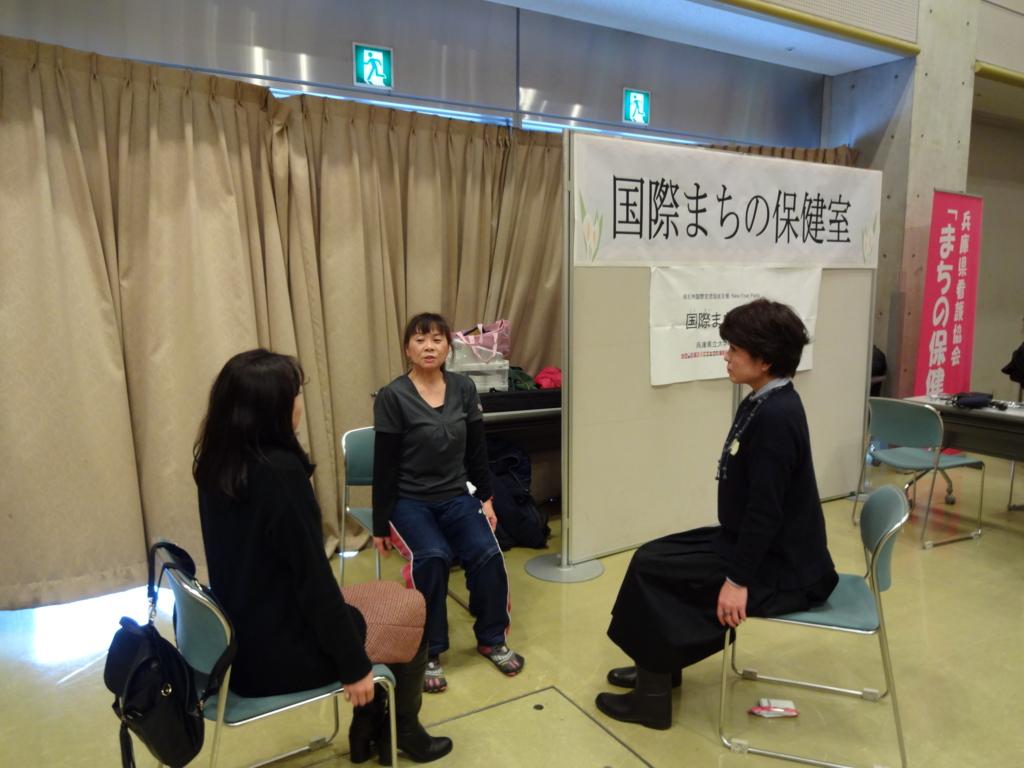 f:id:kokusaimachiho:20170125154017j:plain