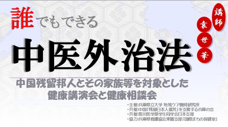 f:id:kokusaimachiho:20170210104441p:plain