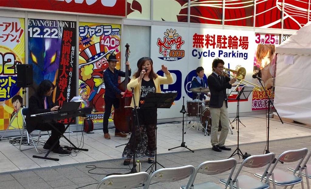 f:id:kokusimusou444:20170331163612j:image