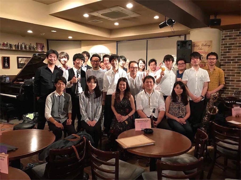f:id:kokusimusou444:20170817131214j:image