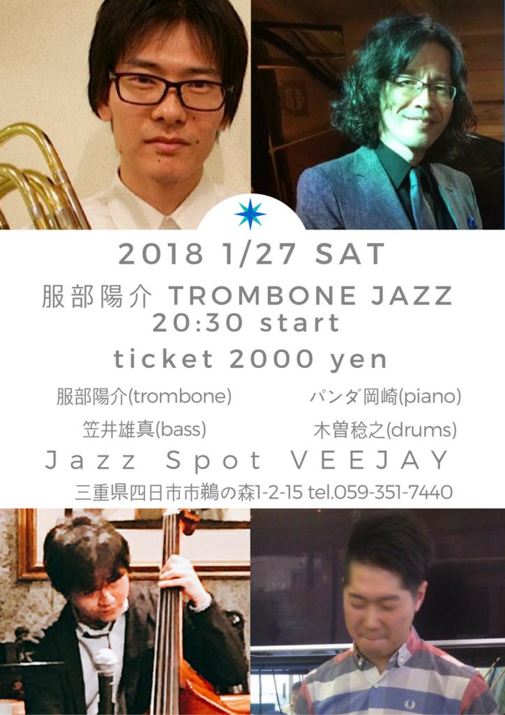 f:id:kokusimusou444:20171230150856p:plain