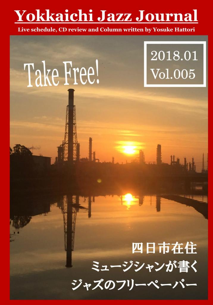 f:id:kokusimusou444:20180101213756j:plain