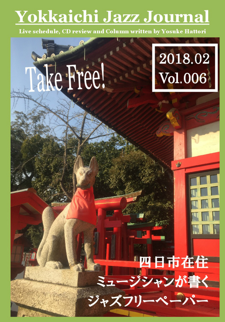 f:id:kokusimusou444:20180201011543j:plain