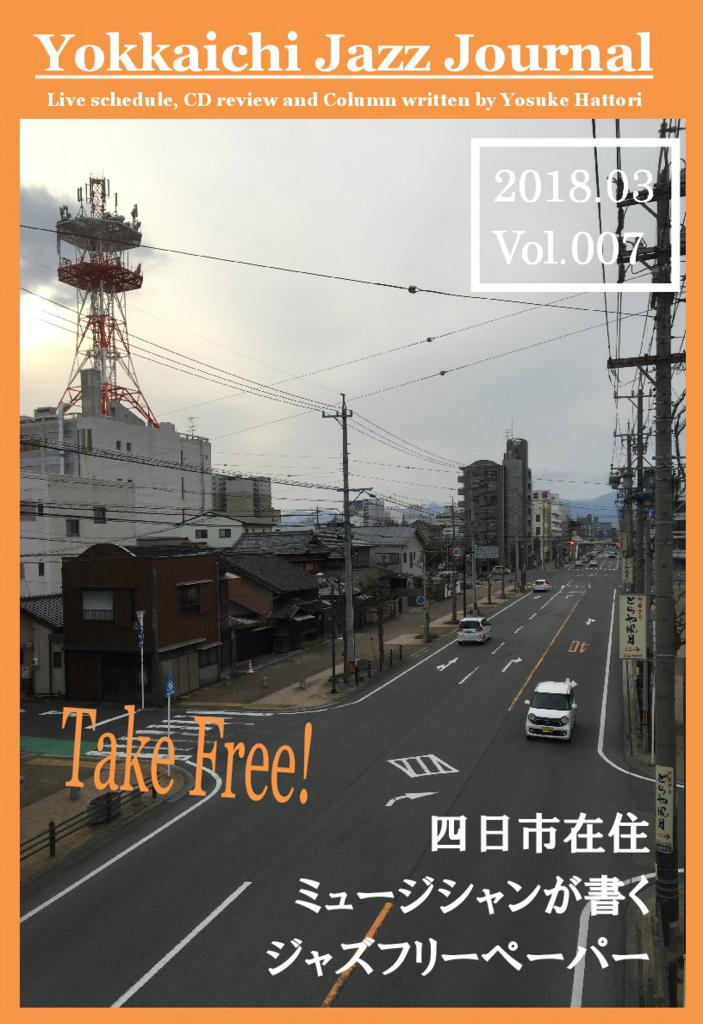 f:id:kokusimusou444:20180228011245j:plain