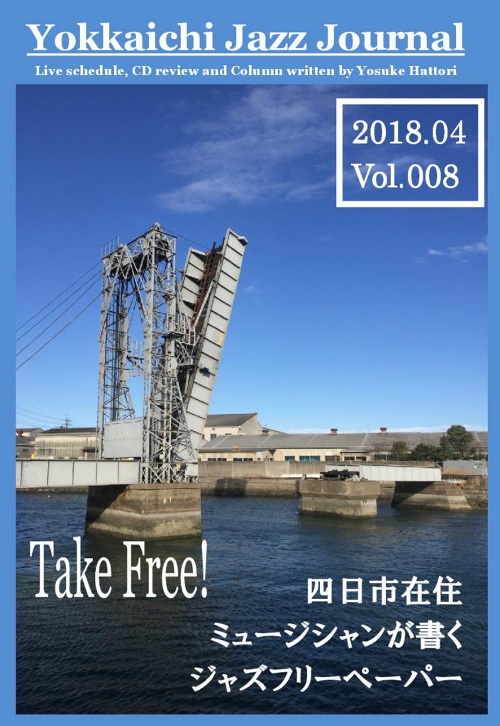 f:id:kokusimusou444:20180331020034j:plain