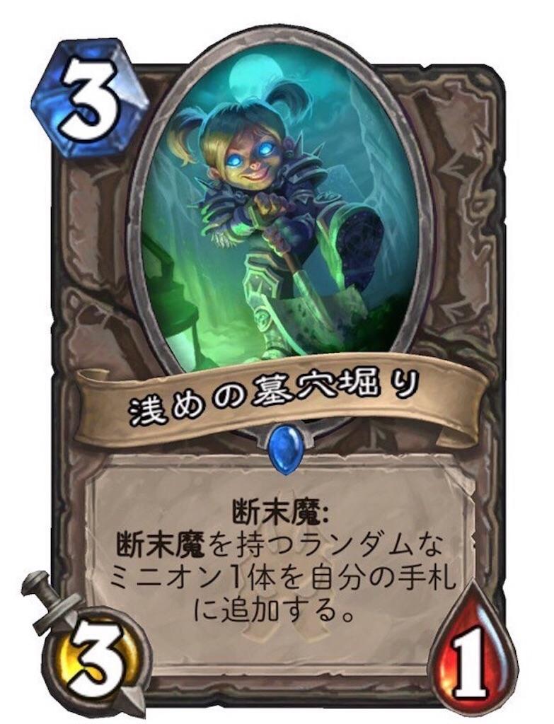 f:id:kokuto2987:20170726152738j:image