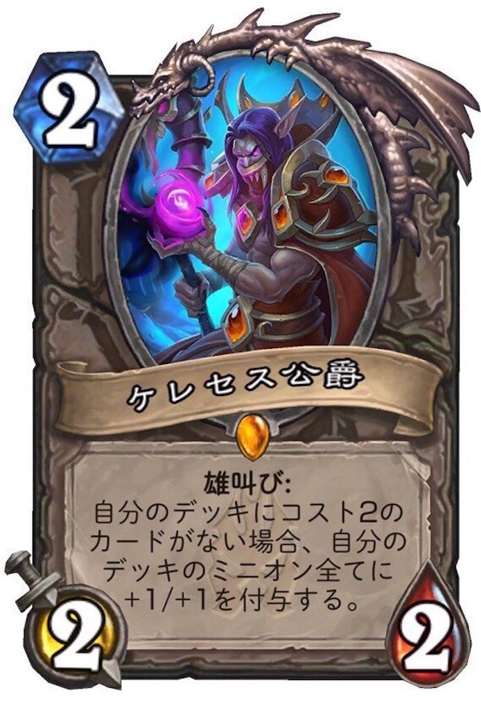 f:id:kokuto2987:20170726153920j:image