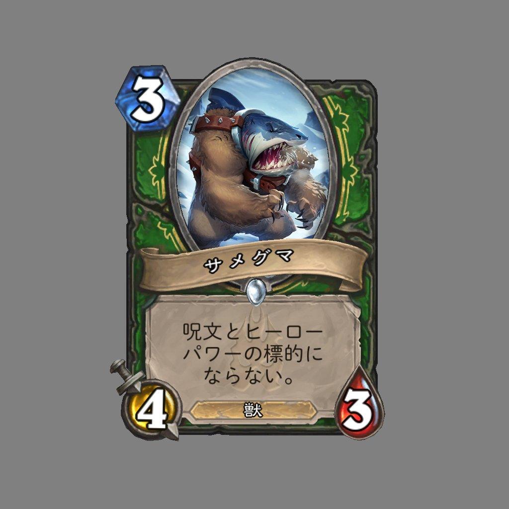 f:id:kokuto2987:20170727151453j:plain