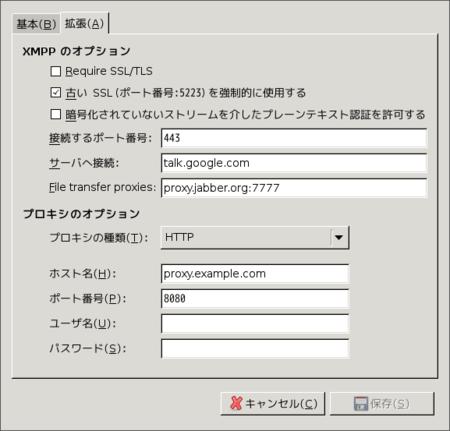 f:id:kokutoto:20090223212939p:image