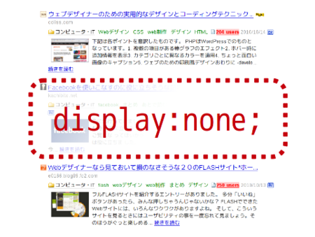 f:id:kokutoto:20101014212543p:image