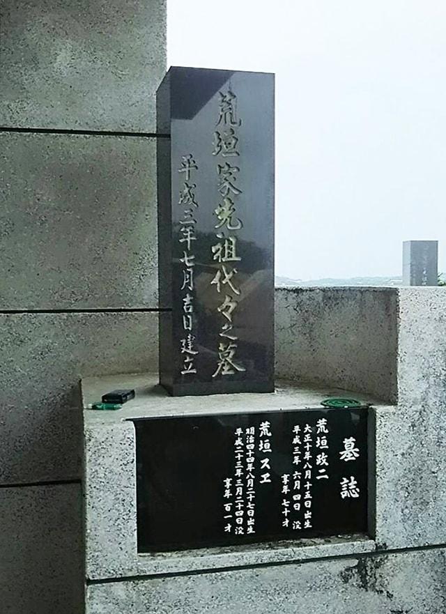 f:id:kokutoya:20160513105039j:plain