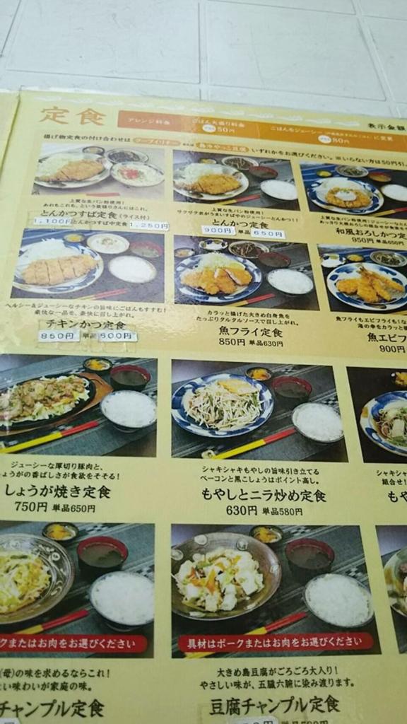 f:id:kokutoya:20160721193821j:plain
