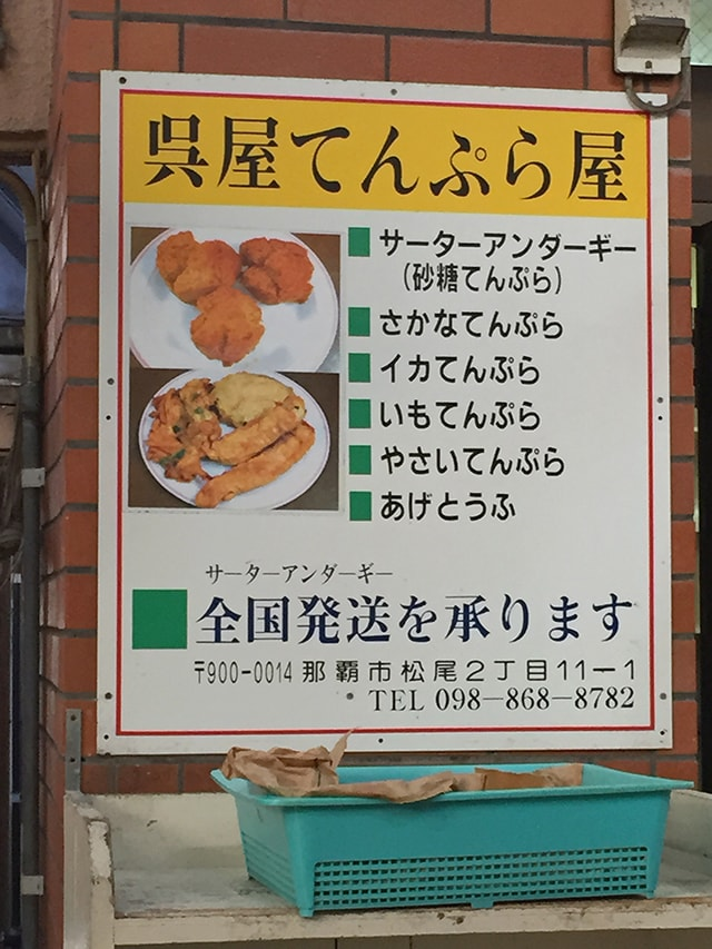 f:id:kokutoya:20161114093123j:plain