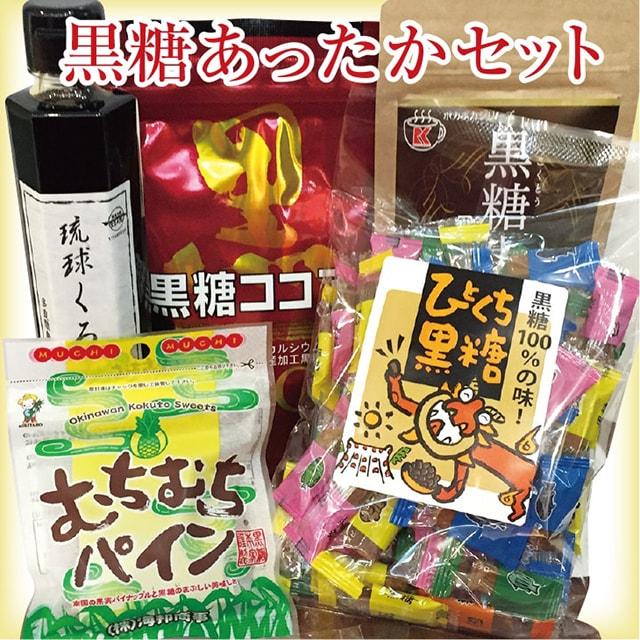 f:id:kokutoya:20161126133940j:plain