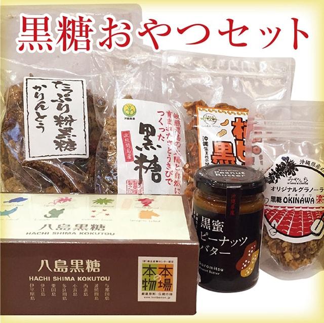 f:id:kokutoya:20161126134012j:plain
