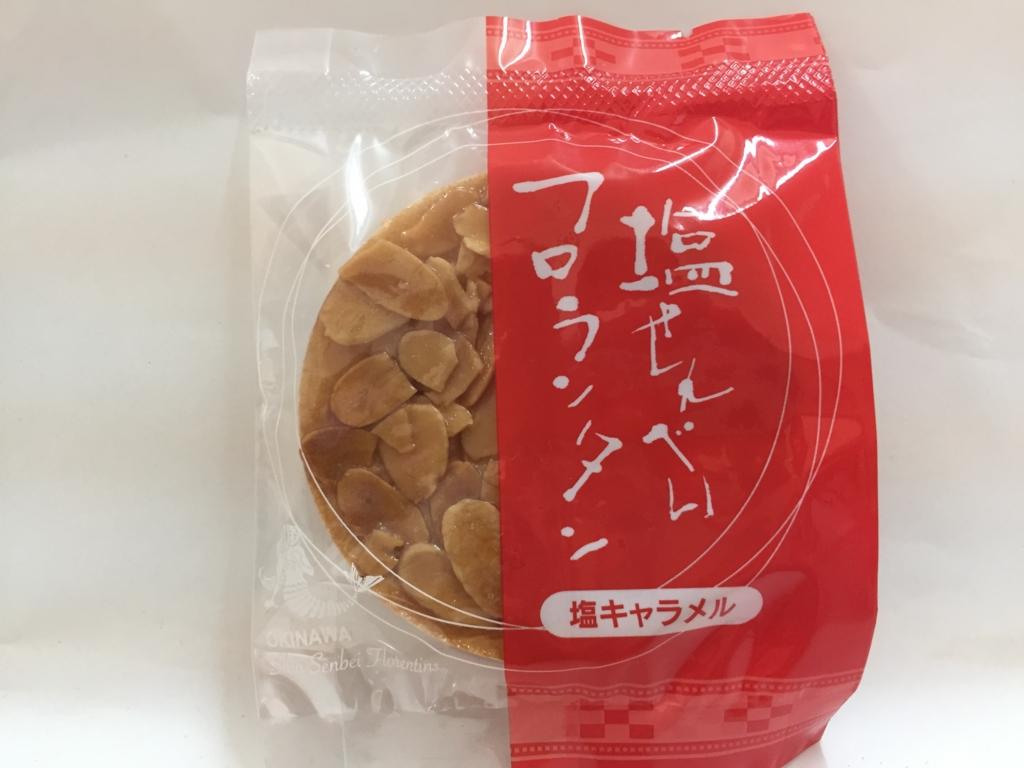 f:id:kokutoya:20170218111738j:plain