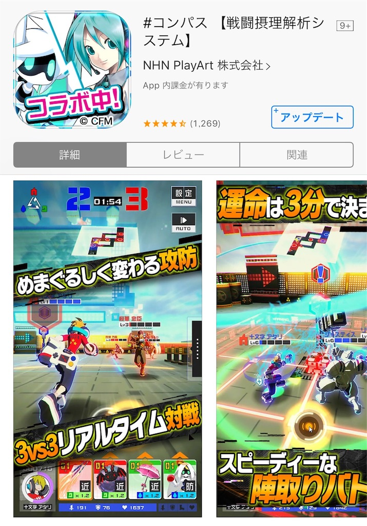 f:id:kokuyou_game:20170507185243j:image