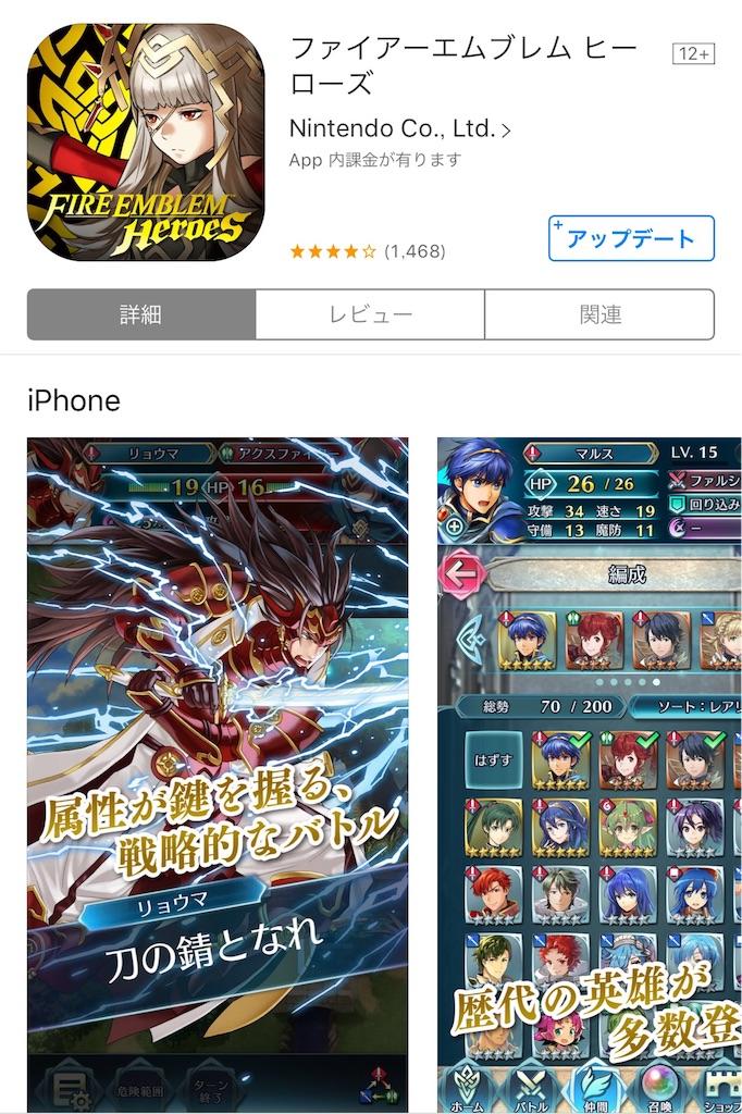 f:id:kokuyou_game:20170507204210j:image
