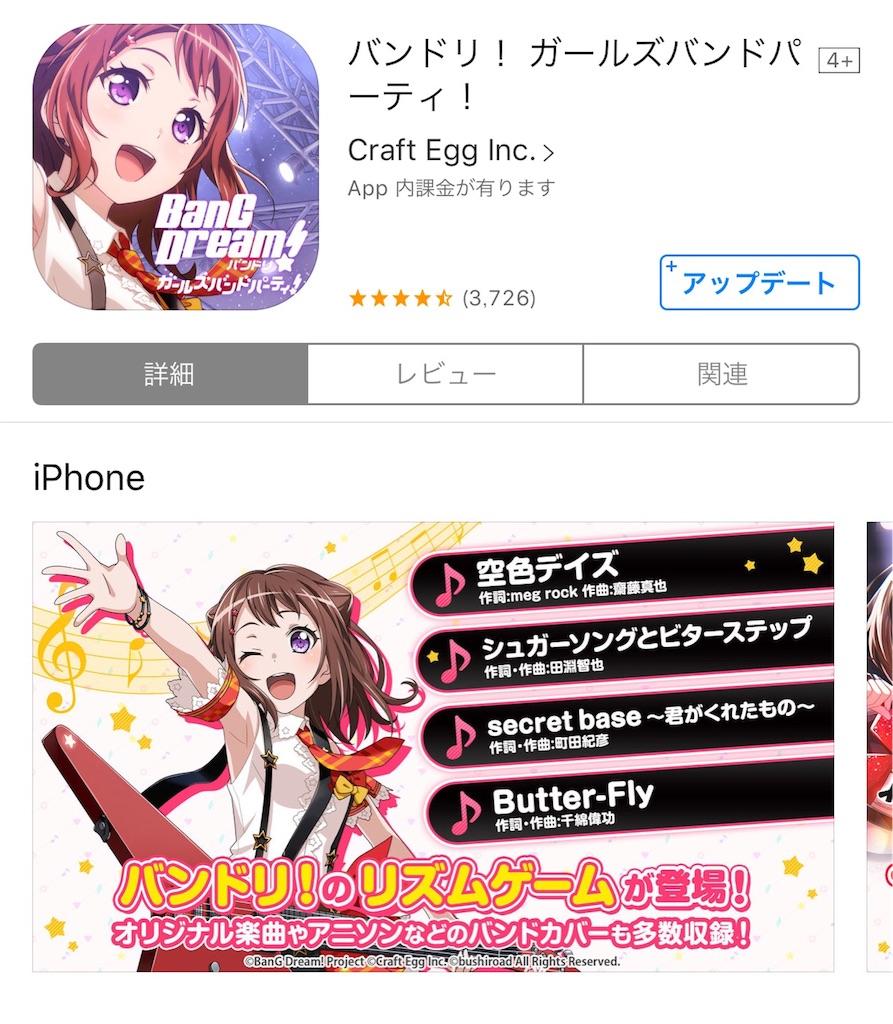 f:id:kokuyou_game:20170507210010j:image