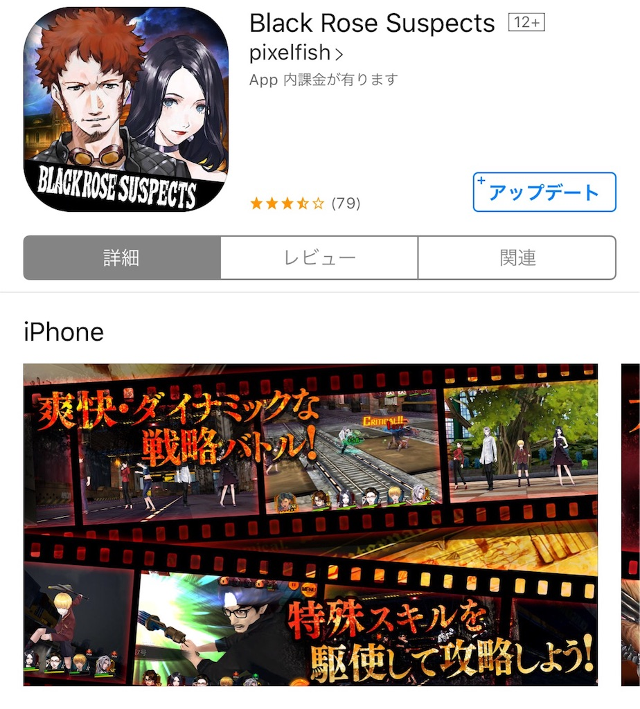 f:id:kokuyou_game:20170507212833j:image