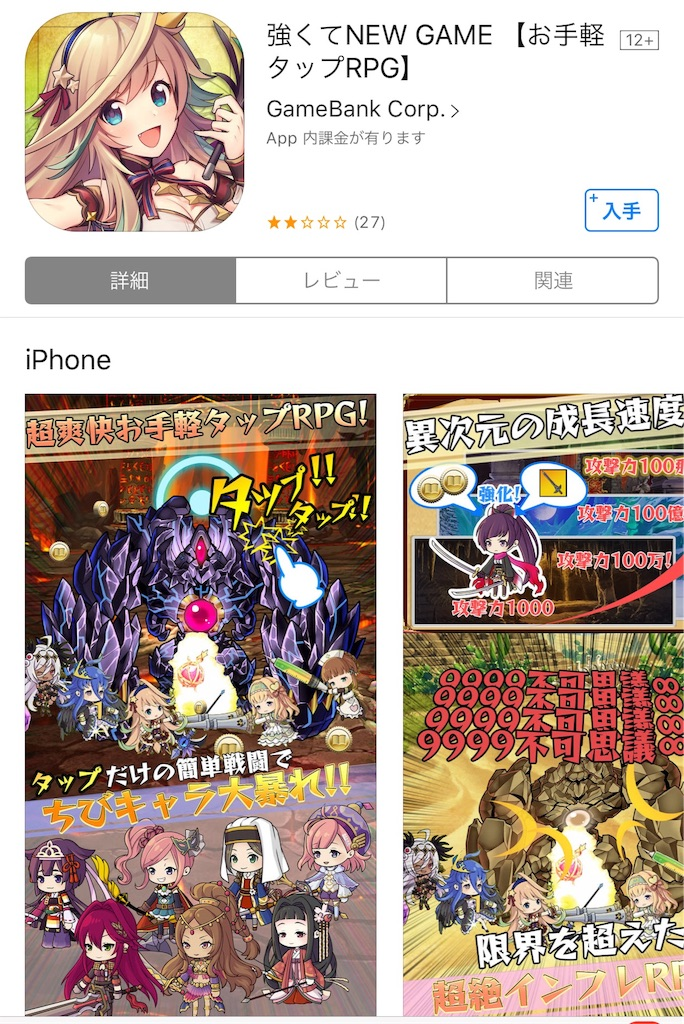 f:id:kokuyou_game:20170521101737j:image