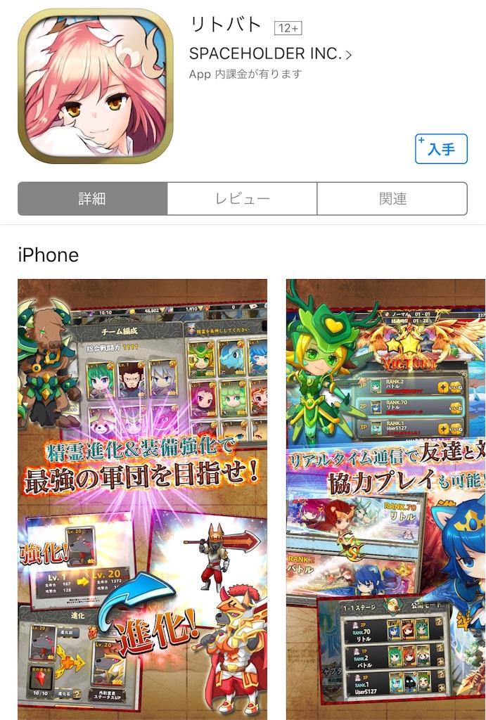 f:id:kokuyou_game:20170521105610j:image