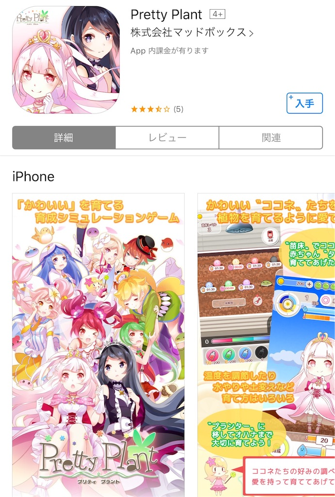 f:id:kokuyou_game:20170521110351j:image