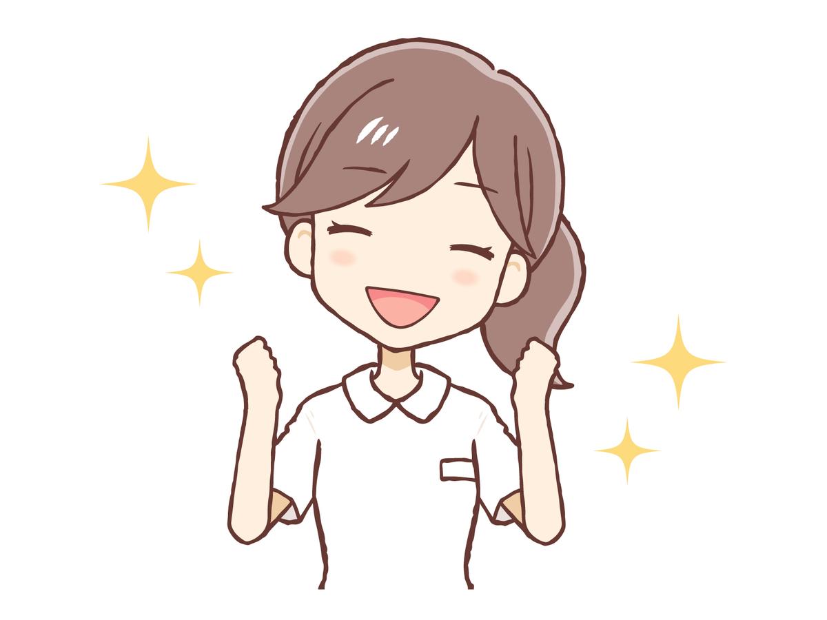 f:id:kokuzo_utopia:20210607131330j:plain
