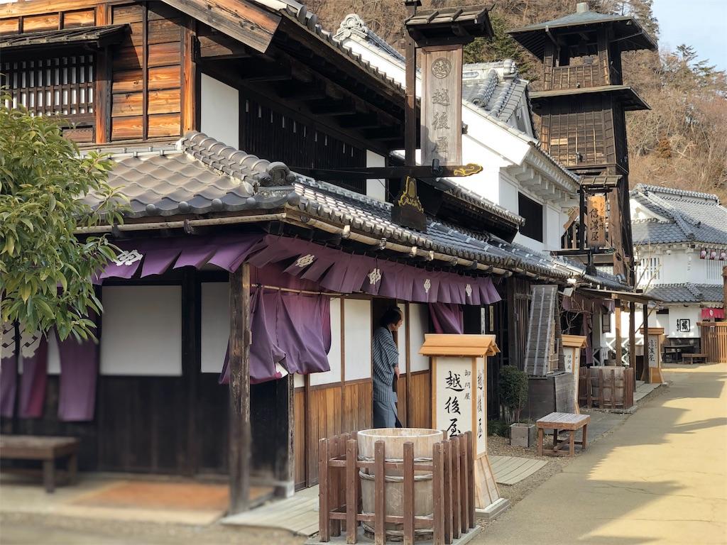 f:id:kokyun-711:20190210235904j:image