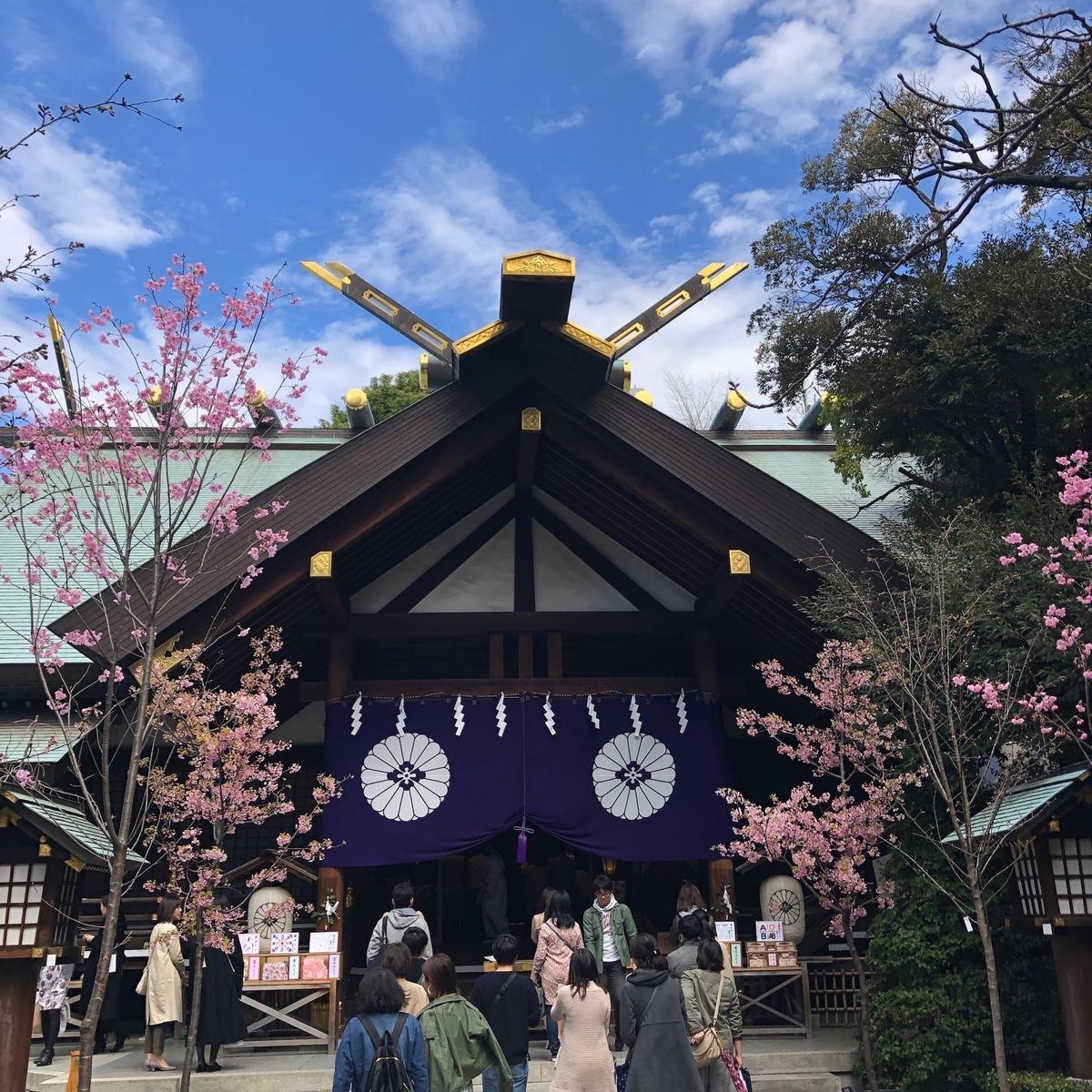 東京 大 神宮