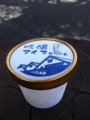 吟醸アイスクリーム