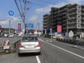 兵庫県道24号 多可北条線