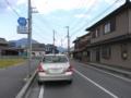 兵庫県道86号 多可柏原線