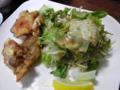 鶏唐揚げ膳(お食事処 大月)