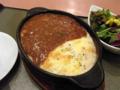鶏肉とガルバンゾーの薬膳カレードリア(Kazamidori)