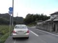 兵庫県道373号 大柳仁豊野線