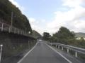 兵庫県道405号 甘地福崎線