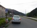 兵庫県道136号 浅野山東線