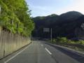 兵庫県道266号 川会入江線