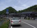 兵庫県道128号 居組港居組停車場線