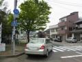 鳥取県道164号 岩美停車場線