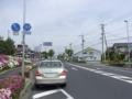 鳥取県道183号 鳥取砂丘線