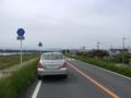 鳥取県道41号 鳥取港線