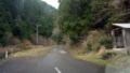 岡山県道357号 梶並立石線