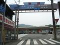 兵庫県道167号 浜坂停車場線