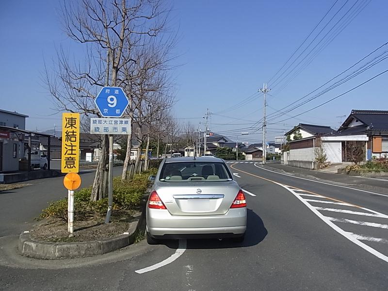 京都府道9号 綾部大江宮津線
