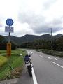 兵庫県道293号 門村山南線