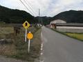 兵庫県道544号 丸山南新町線