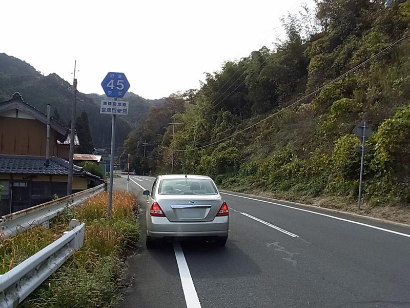 京都府道45号 舞鶴宮津線