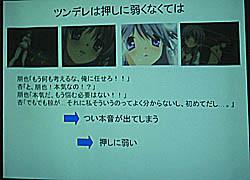 f:id:koma-chi:20080323100237j:image
